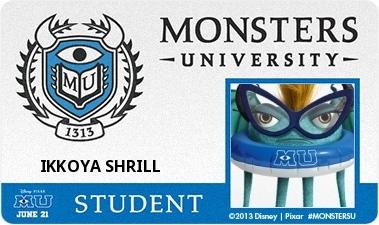 Monster_2