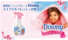 Mv_feb_downy