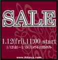 Sale2007