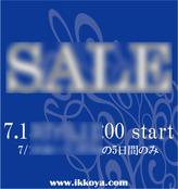Sale2007ss001