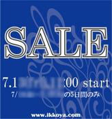 Sale2007ss002