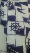 Ropeflag