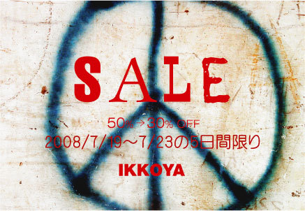 Sale01_2