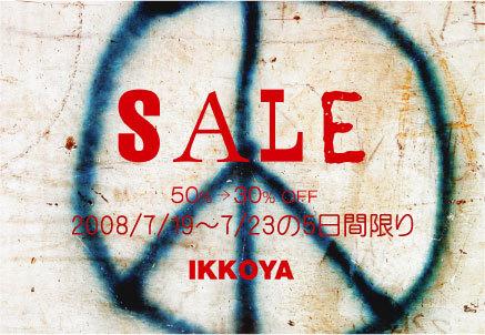 Sale01_3