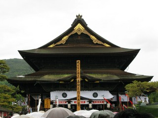 Zenkouji